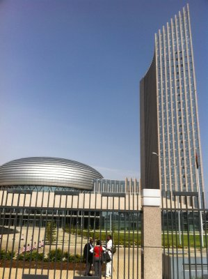 African Union Conference Center